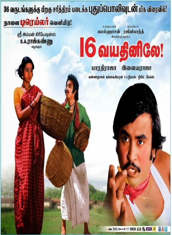 16 Vayathinile (1977) Tamil Rajinikanth Kamal Full Movie Online Free Watch