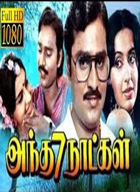 Antha 7 Naatkal (1981) Tamil Bhagyaraj Full Length Movie Online Free Watch