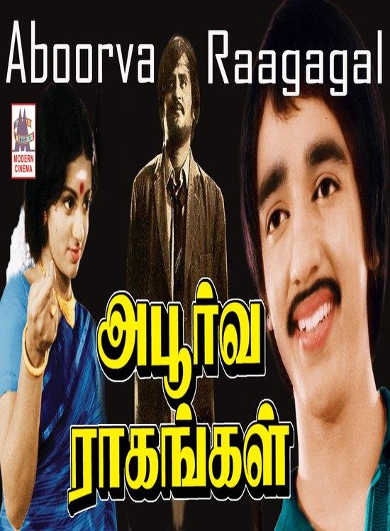 Apoorva Raagangal (1975) Tamil Rajinikanth - Kamalhassan Movie Online Free Watch