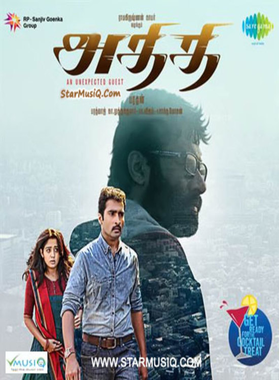 Athithi (2014) Tamil Full HD 720p Movie Online Free Watch