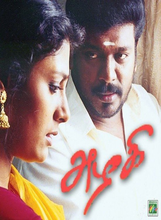 Azhagi (2002) Tamil Parthiban Full HD Movie Online Free Watch