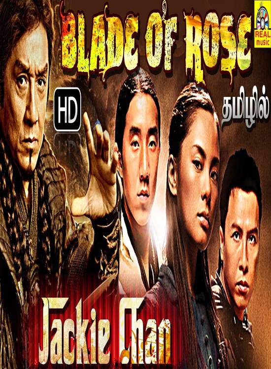 Huadu Chronicles: Blade of Rose (The Twins Effect II) (2004) Jackie Chan Tamil Dubbed Movie Online Free Watch