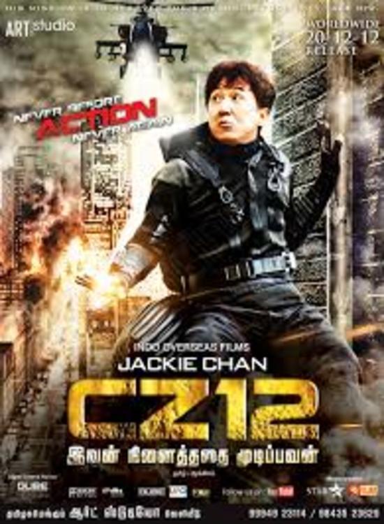 Jackie Chan Movie: CZ12 (2012) Tamil Dubbed Movie Online