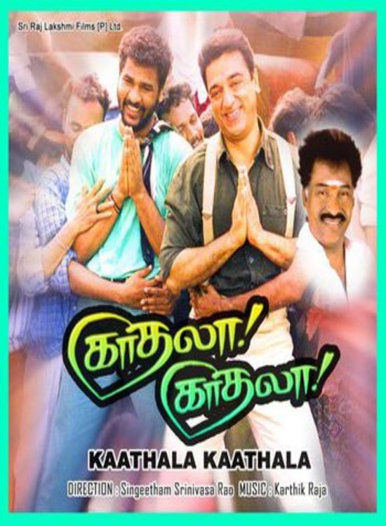 Kadhala Kadhala (1998) Tamil Kamal Haasan Full Length Movie Online Watch