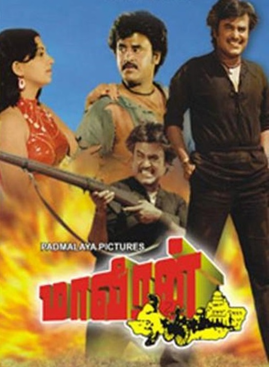 Maaveeran (1986) Tamil Rajinikanth Full Movie Online Watch