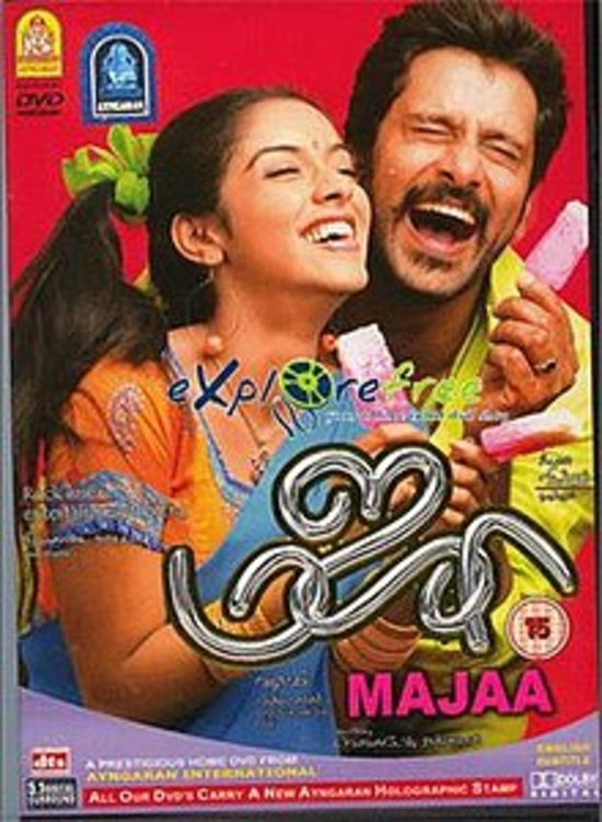 Maja (Majaa) (2005) Tamil Vikram Full Length Movie Online Watch