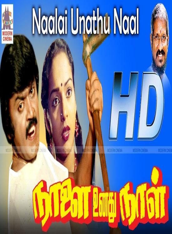 Naalai Unadhu Naal (1984) Tamil Vijayakanth Full HD Movie Online Free Watch