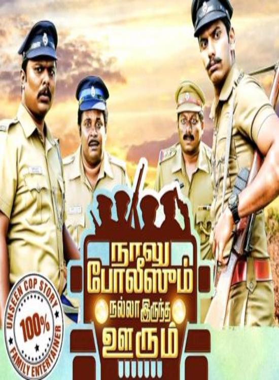 Naalu Policeum Nalla Irundha Oorum (2014) Tamil HD 720p Movie Online Free Watch