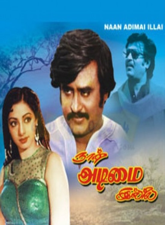 Naan Adimai Illai (1986) Tamil Rajinikanth Full Movie Online Free Watch