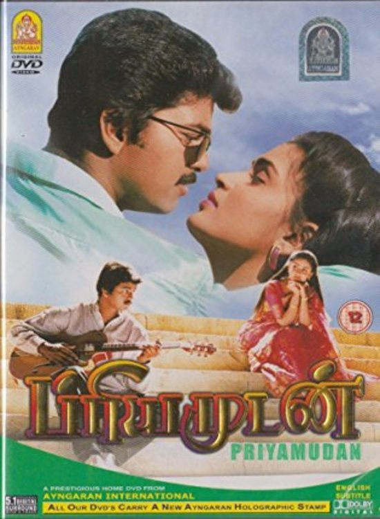 Priyamudan (1998) Tamil Vijay Movie Online Free watch