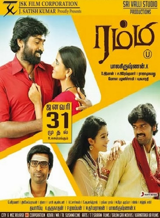 Rummy (2014) Tamil Vijay Sethupathi Full Movie Online Free Watch
