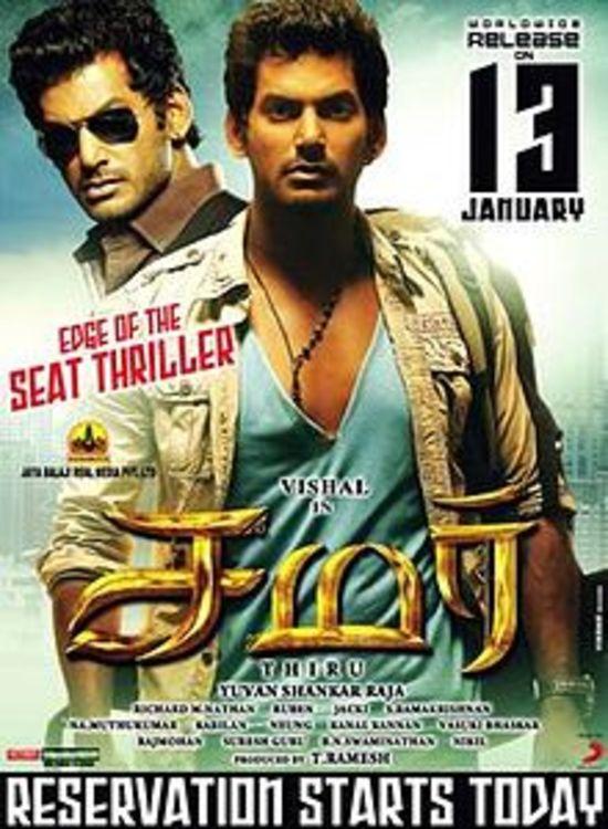 Samar (2013) Tamil Vishal Full Movie Online Free Watch