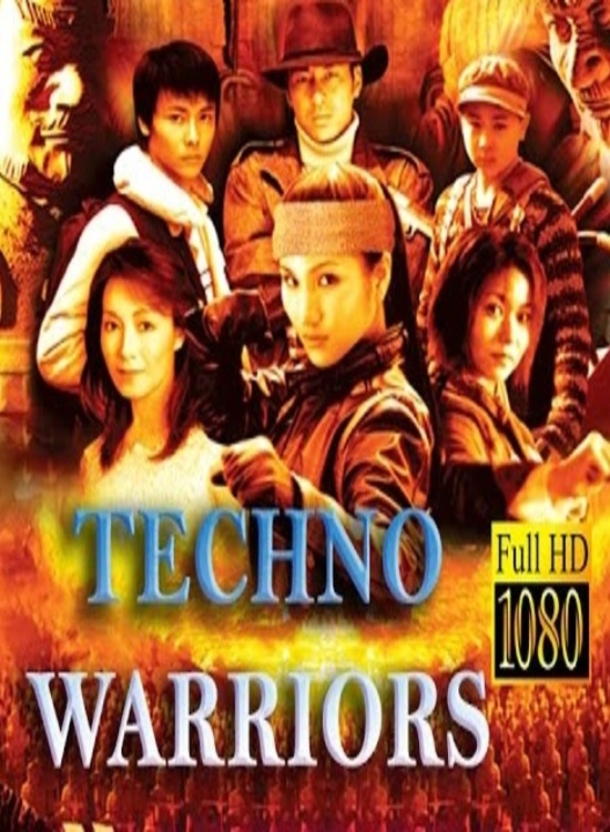 Techno Warriors (1998) Tamil Dubbed Hollywood Movie Online Free Watch
