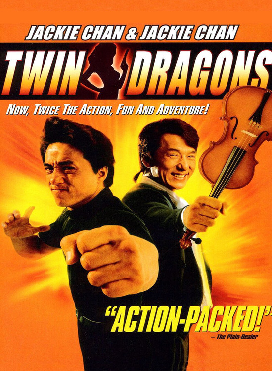 Jackie Chan Movie: Twin Dragons (1992) Tamil Dubbed Movie Online Free Watch