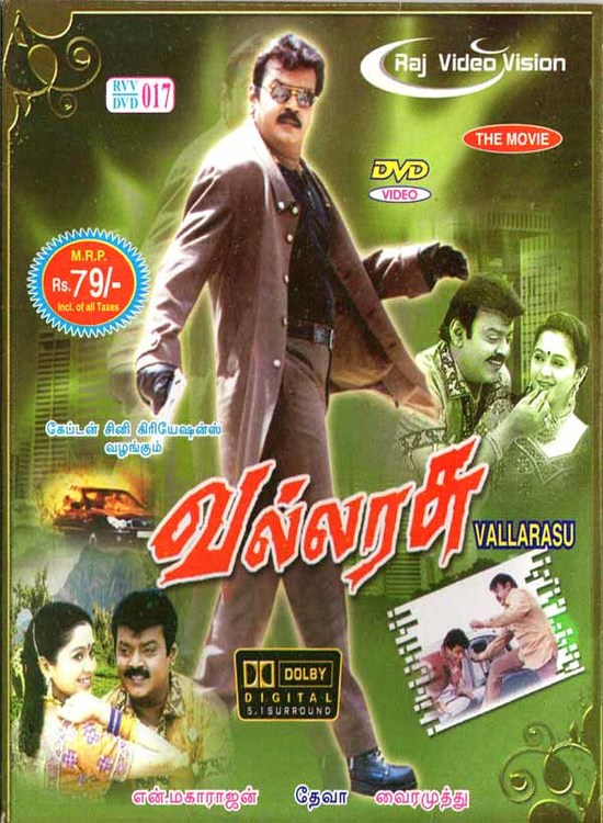 Vallarasu (2000) Tamil Vijayakanth Full HD Movie Online Free Watch