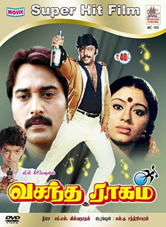 Vasantha Raagam (1986) Tamil Vijayakanth Full Movie Online Free Watch