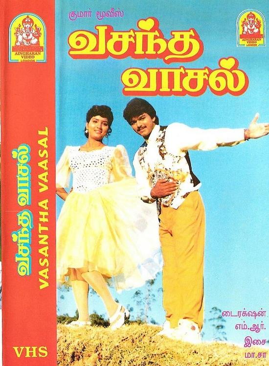 Vasantha Vaasal (1996) Tamil Vijay Movie Online Free watch