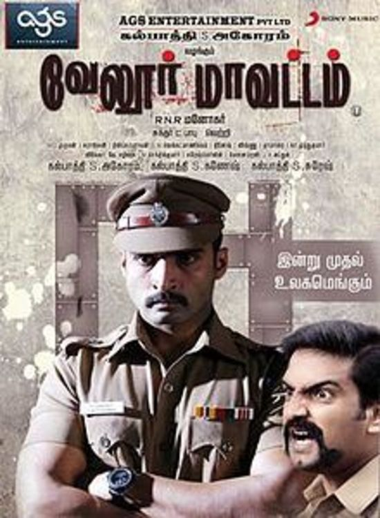 Vellore Maavatttam (2011) Tamil Action Full Length Movie Online Free Watch