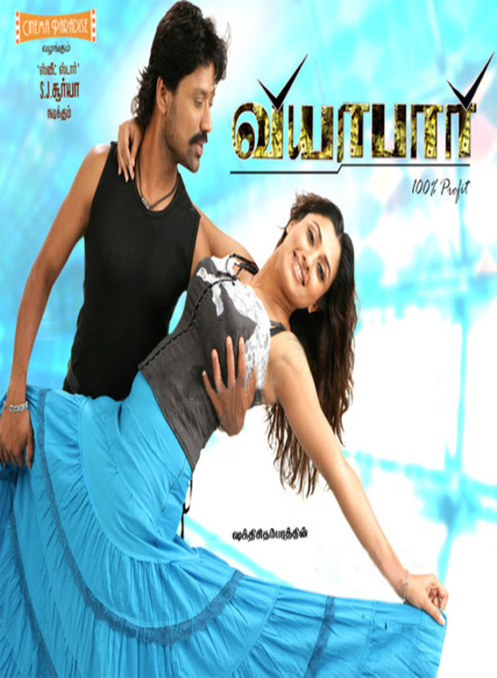 Viyabari (2007) Tamil SJ Suryah Full Length Movie Online Watch