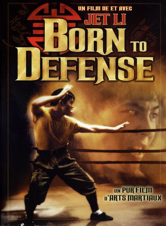 Jet Li Movie: Born To Defense (1986) Tamil Dubbed Movie Online Free Watch