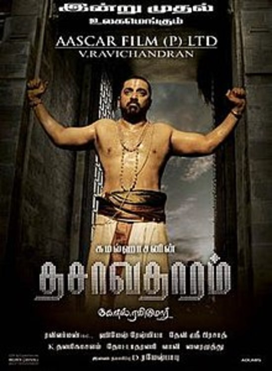 Dasavathaaram (2008) Tamil Kamal Haasan Full Movie Online Free Watch