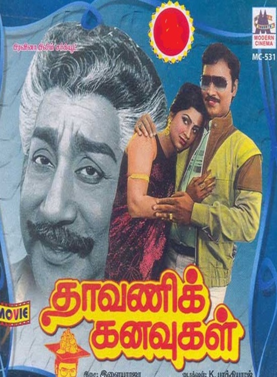 Dhavani Kanavugal (1984) Tamil Bhagyaraj Full Movie Online Free Watch