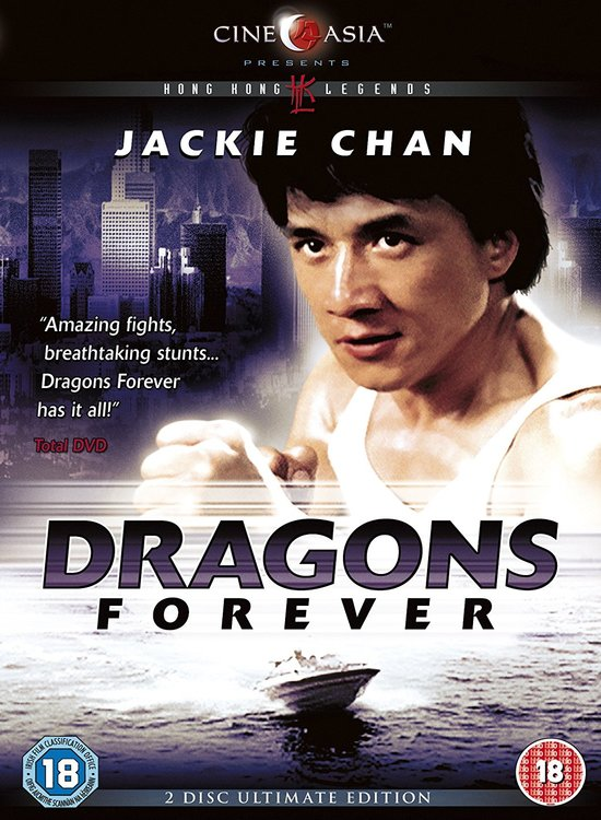 Jackie Chan Movie: Dragons Forever (1988) Tamil Dubbed Movie Online Watch