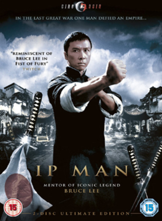 IP Man 1 (2008) Tamil Dubbed Full Movie Online Free Watch