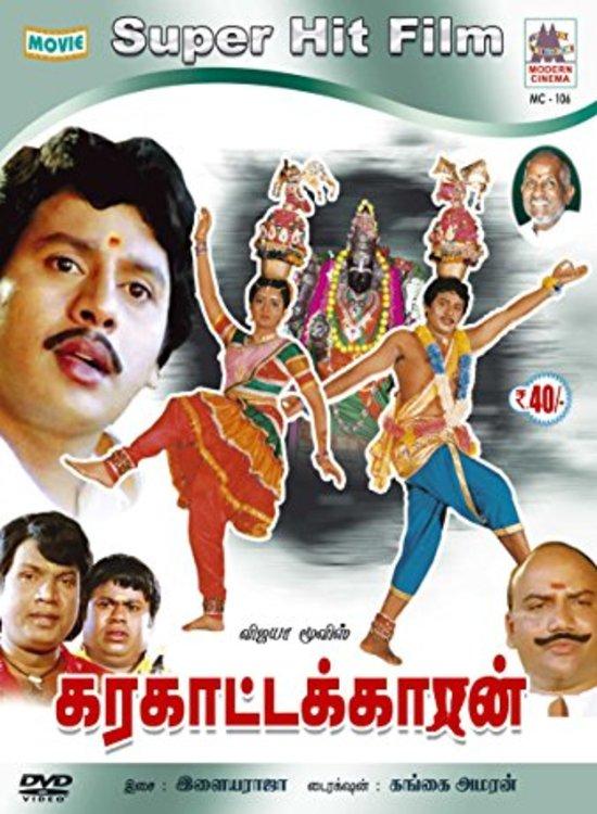 Karakattakaran (1989) Tamil Movie Online Free Watch