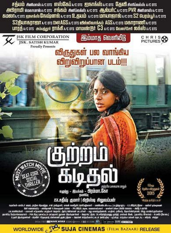Kutram Kadithal (2014) Tamil Full HD 720p Movie Online Free Watch