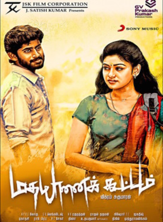 Madha Yaanai Koottam (2013) Tamil Full HD 720p Movie Online Free Watch