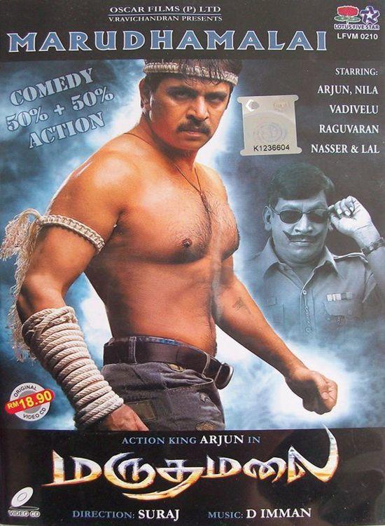 Marudhamalai (2007) Tamil Movie Online Free Watch