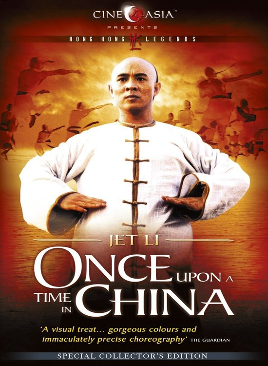 Jet Li Movie: Once Upon a Time in China (1991) Tamil Dubbed Movie Online Free Watch