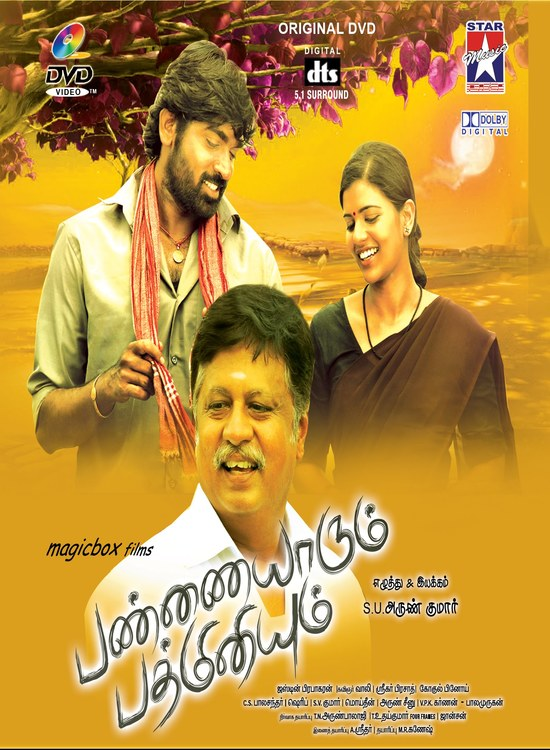 Pannaiyarum Padminiyum (2014) Tamil Vijay Sethupathi Full Movie Online Free Watch