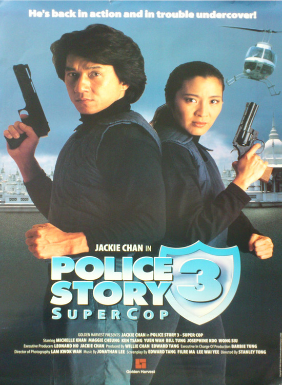 Jackie Chan Movie: Police Story 3 Super Cop (1992) Tamil Dubbed Movie Online Watch