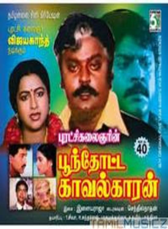 Poonthotta Kaavalkaaran (1988) Tamil Vijayakanth Full Movie Online Free Watch