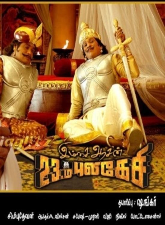 Imsai Arasan 23am Pulikesi (2006) Tamil Movie Online Free watch