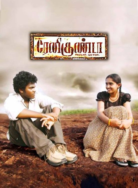 Renigunta (2009) Tamil Full Movie Online Free Watch
