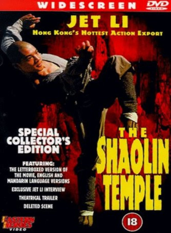 Jet Li Movie: Shaolin Temple (1982) Tamil Dubbed Movie Online Free Watch