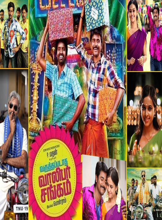 Varuthapadatha Valibar Sangam (2013) Tamil Full Movie Online Free Watch