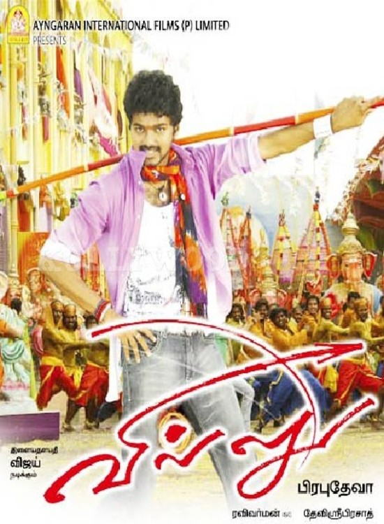 Villu (2009) Tamil Vijay Full Length Movie Online Watch